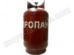 Пропановый баллон - 27 литров