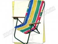 шезлонг кресло