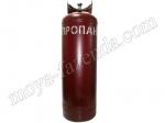 50 литровый газовый баллон