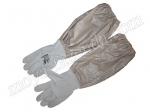 Кожаные перчатки для пчеловода
