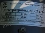 техническуие характеристики єлектродвигателя
