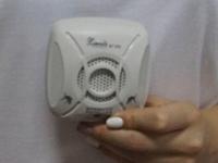 устройство для отпугивания комаров
